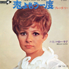 Brenda Lee One Rainy Night In Tokyo